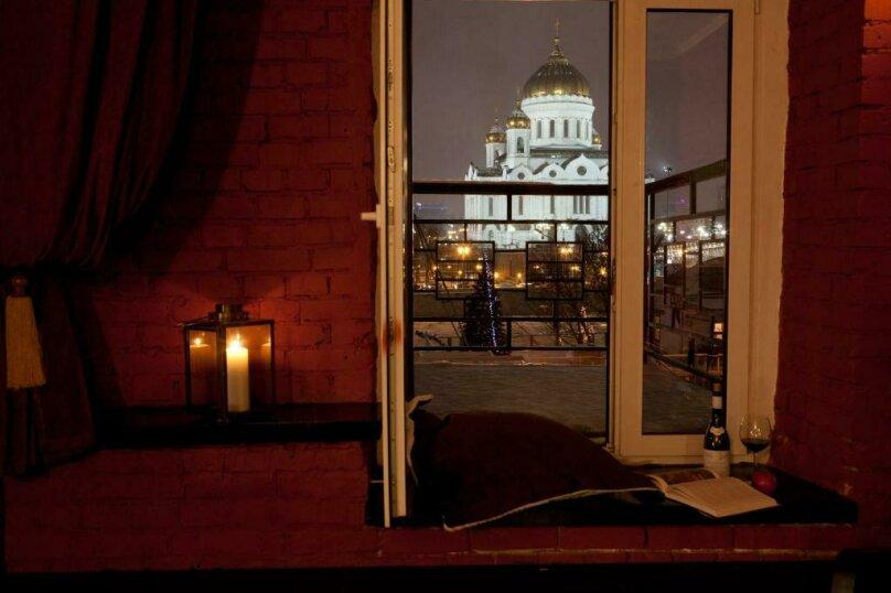 Люкс с балконом, Берсеневский переулок, 3/10с8, Москва - Фотография 3