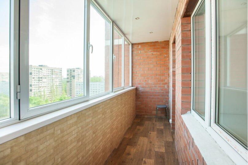 1-комн. квартира, 36 кв.м. на 4 человека, улица Фрунзе, 8В, Тольятти - Фотография 14
