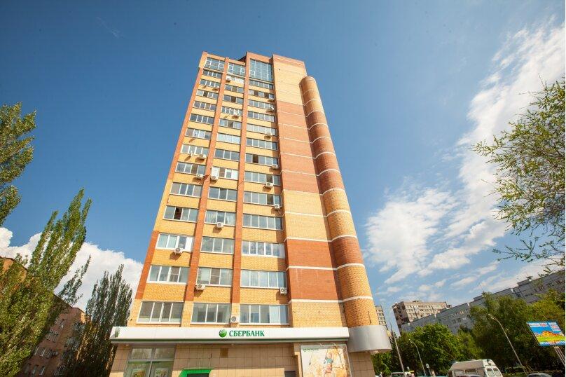 1-комн. квартира, 36 кв.м. на 4 человека, улица Фрунзе, 8В, Тольятти - Фотография 15