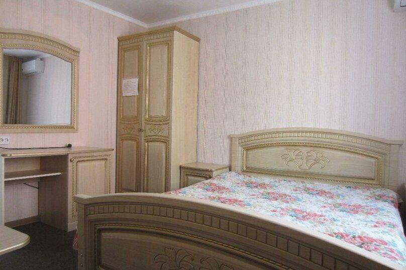 Комфорт 2 х местный номер, Молодёжная улица, 34, Вардане - Фотография 1