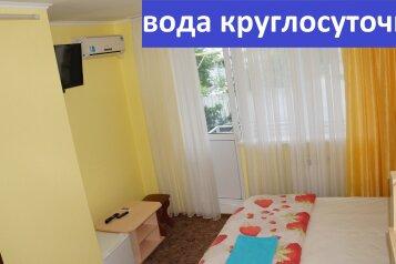 """Гостевой дом """"Аватар """", улица Циолковского, 17А на 7 комнат - Фотография 1"""