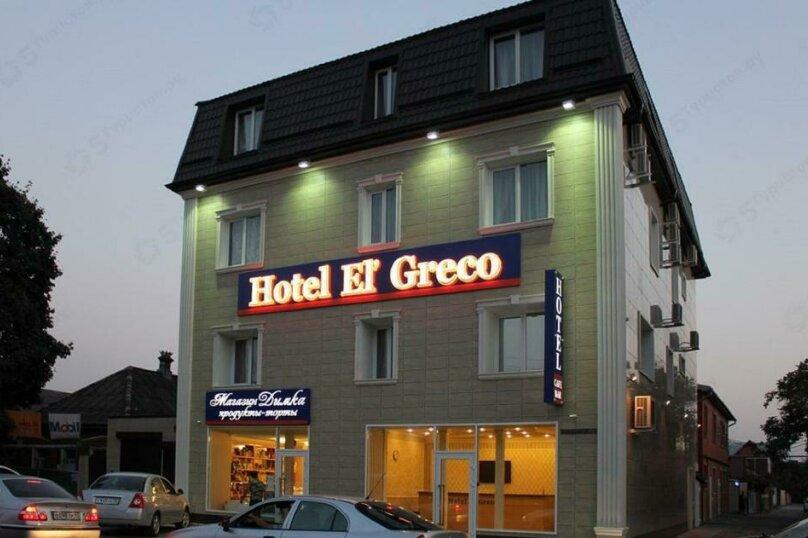 """Мини-отель """"El' Greco"""", улица Бабушкина, 156 на 17 номеров - Фотография 9"""