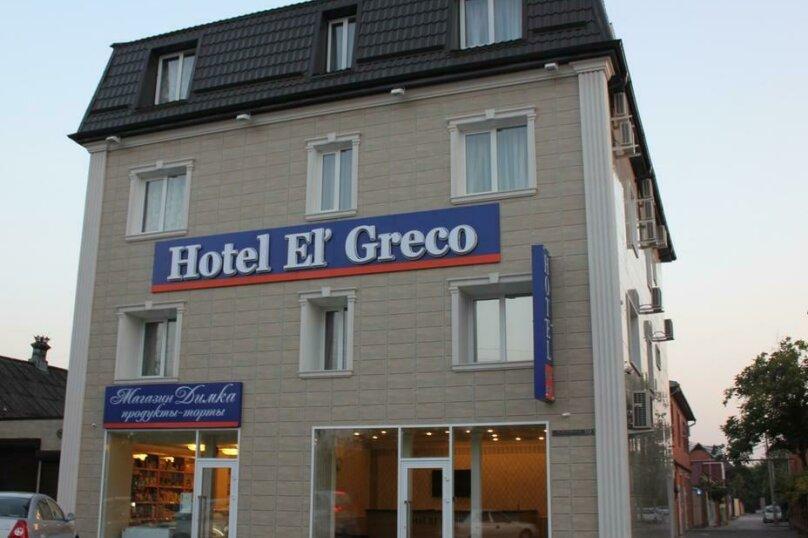 """Мини-отель """"El' Greco"""", улица Бабушкина, 156 на 17 номеров - Фотография 13"""