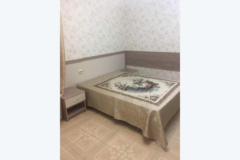 Двухместный стандарт с одной двухспальной кроватью, улица Кати Соловьяновой, 84, Анапа - Фотография 1