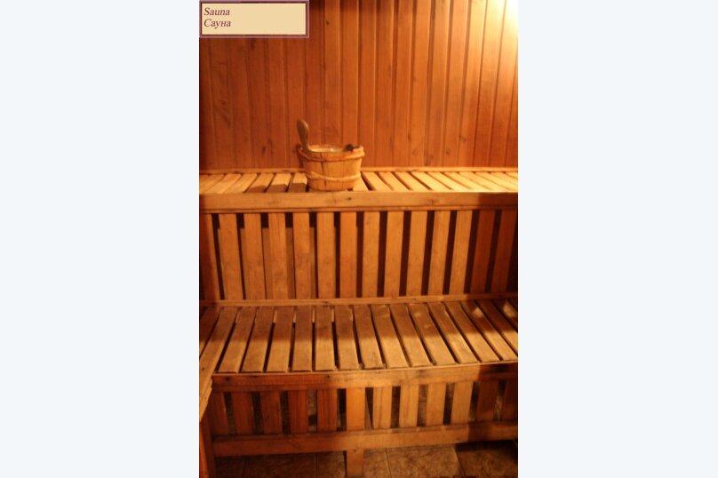 """Гостевой дом """"Подсолнухи"""", улица Федько, 59 на 13 комнат - Фотография 4"""