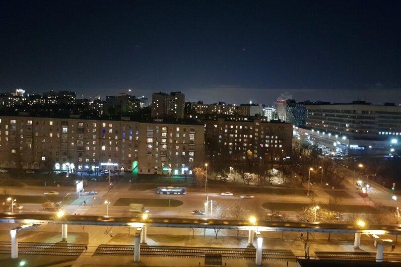 1-комн. квартира, 40 кв.м. на 4 человека, улица Академика Королёва, 8к2, Москва - Фотография 10