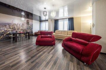 3-комн. квартира, 110 кв.м. на 6 человек, улица Курчатова, 5В, Челябинск - Фотография 1