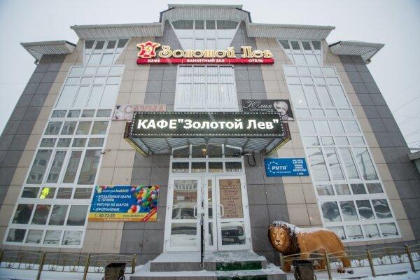 """Мини-отель """"На Маяковского 84"""""""