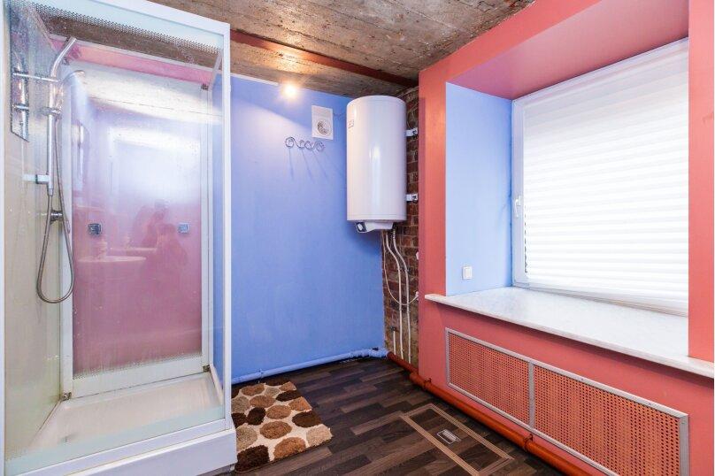 Апартаменты с 2 спальнями, Большой Казачий переулок, 6, Санкт-Петербург - Фотография 1