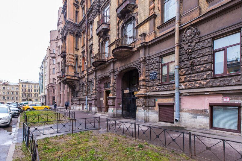 """Хостел """"Большой Казачий"""", Большой Казачий переулок, 6 на 14 номеров - Фотография 15"""