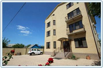 """Отель """"Дом у моря"""" , Железнодорожная улица, 35 на 12 комнат - Фотография 1"""