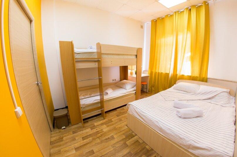 "Хостел ""Z Hostel"", улица Грязнова, 1Б на 7 номеров - Фотография 29"