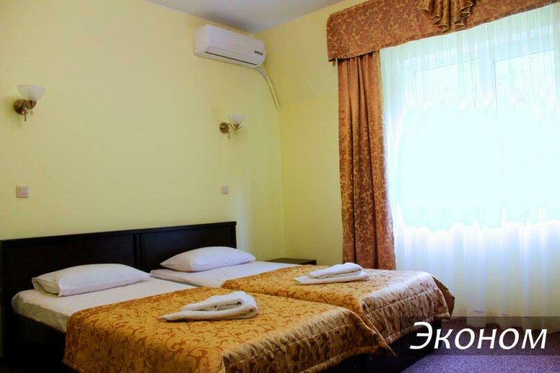 Стандартный двухместный номер с 2 отдельными кроватями без балкона, Гаприсшкое ущелье, литер А, Гагра - Фотография 1