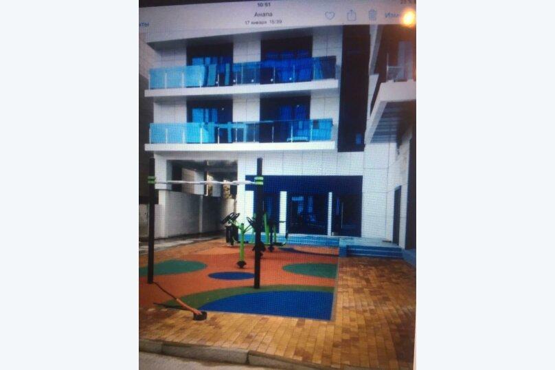 1-комн. квартира, 36 кв.м. на 3 человека, Крепостная улица, 51к2, Анапа - Фотография 4