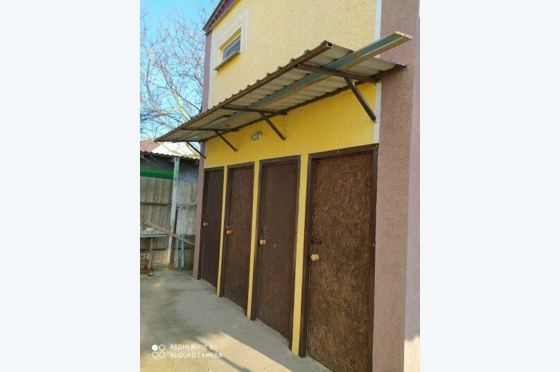 Дом, 30 кв.м. на 4 человека, 1 спальня, Приморская улица, 22Б, Благовещенская - Фотография 5