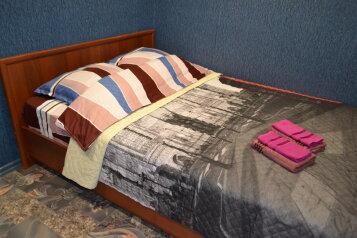 1-комн. квартира, 38 кв.м. на 4 человека, улица Софьи Перовской, 11А, Мурманск - Фотография 1