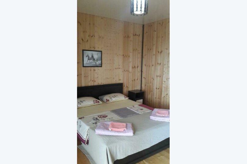 Двухместный номер Делюкс с 1 кроватью и дополнительной кроватью, Молочный совхоз , 10, Пицунда - Фотография 3