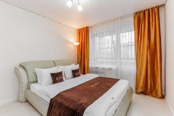 2-комн. квартира, 45 кв.м. на 4 человека, Литовский бульвар, 6к3, Москва - Фотография 1