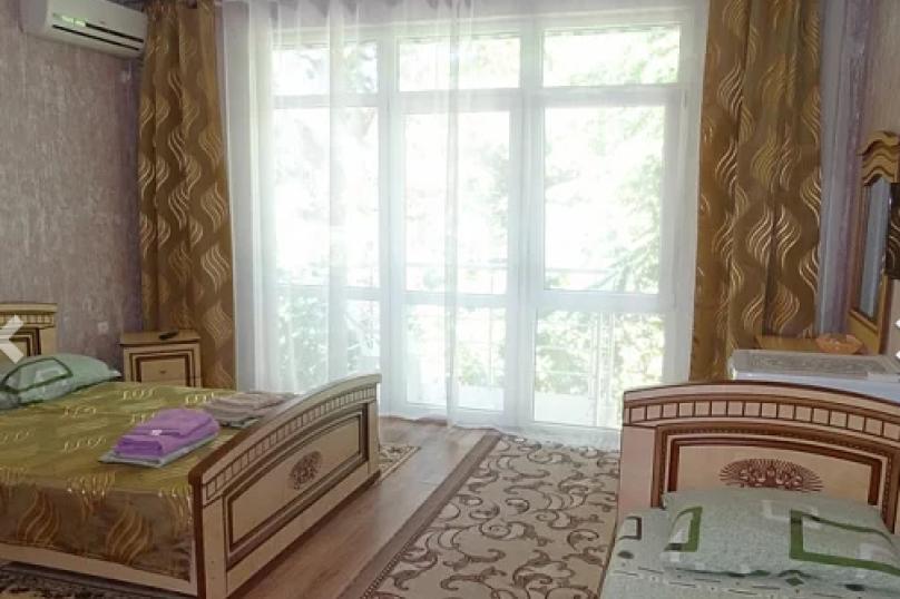 Комфорт , Октябрьская улица, 269, Цандрыпш - Фотография 1