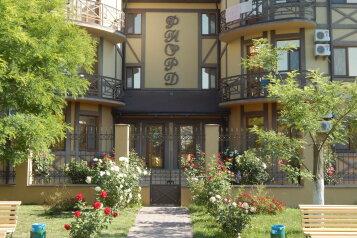 """Семейный пансионат-курорт """"Фиорд"""", Симферопольская улица, 104А на 24 номера - Фотография 1"""