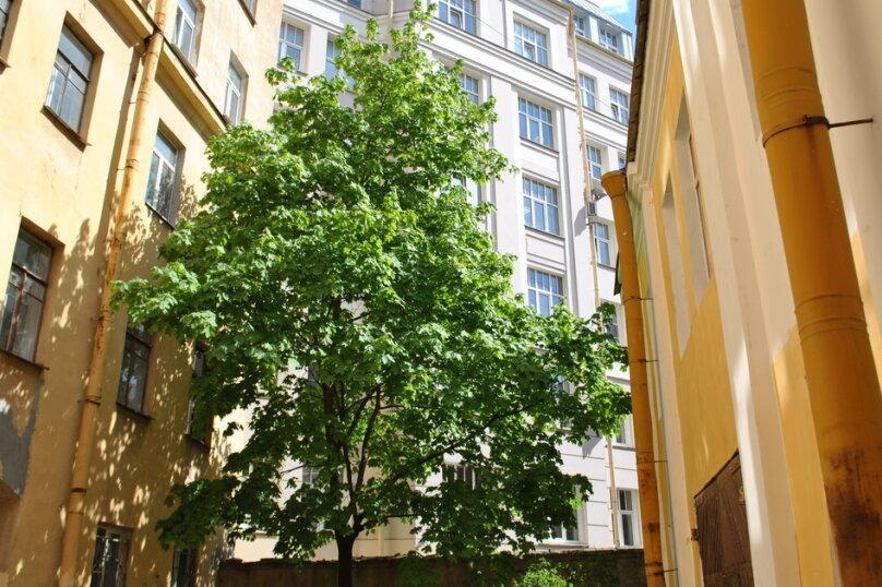 Отдельная комната, 13-я линия Васильевского острова, 10Г, Санкт-Петербург - Фотография 2