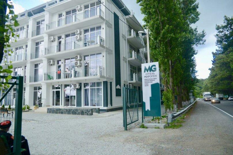 Отель «Мироген», Лермонтово, Автодорога М-27 Джубга-Сочи на 8 номеров - Фотография 9