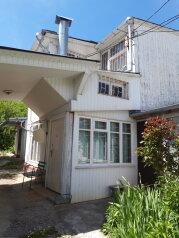 Дом, 56 кв.м. на 5 человек, 2 спальни, улица Гагарина, 14, Кисловодск - Фотография 1