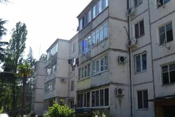 2-комн. квартира, 49 кв.м. на 6 человек, улица Агрба, 5/2, Пицунда - Фотография 1