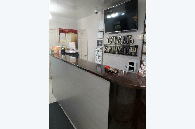 """Отель """"Кармен"""", Океанский проспект, 15А на 28 номеров - Фотография 3"""