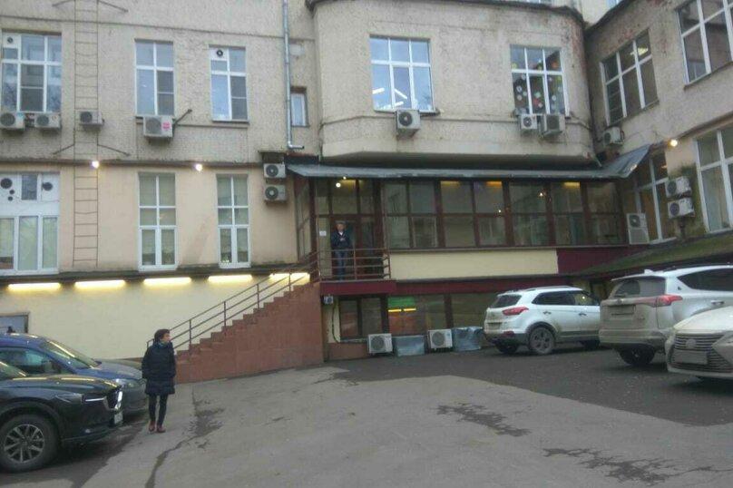 """мини-отель """"Малахит на Тульской"""", 2-я Рощинская улица, 4 на 13 номеров - Фотография 3"""