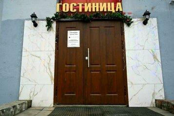 """Мини-отель """"Третий Этаж"""", шоссе Энтузиастов, 31с39 на 10 номеров - Фотография 1"""