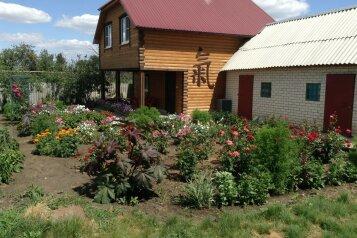 Дом, 80 кв.м. на 5 человек, 1 спальня, улица Верхняя Слободка, 146, Хвалынск - Фотография 1