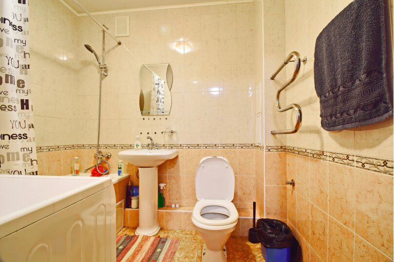 1-комн. квартира, 43 кв.м. на 4 человека, 22 Партсъезда, 55, Самара - Фотография 6