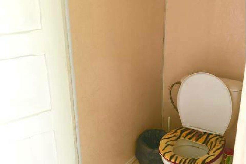 Трехместный номер с общей ванной комнатой, Приморская улица, 12, Лермонтово - Фотография 3