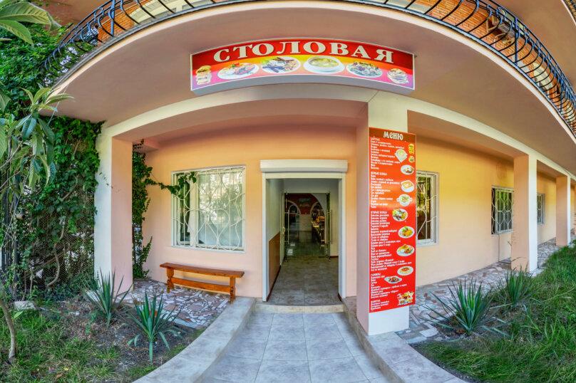 """Отель """"Самара"""", Свирская улица, 21А на 14 комнат - Фотография 17"""