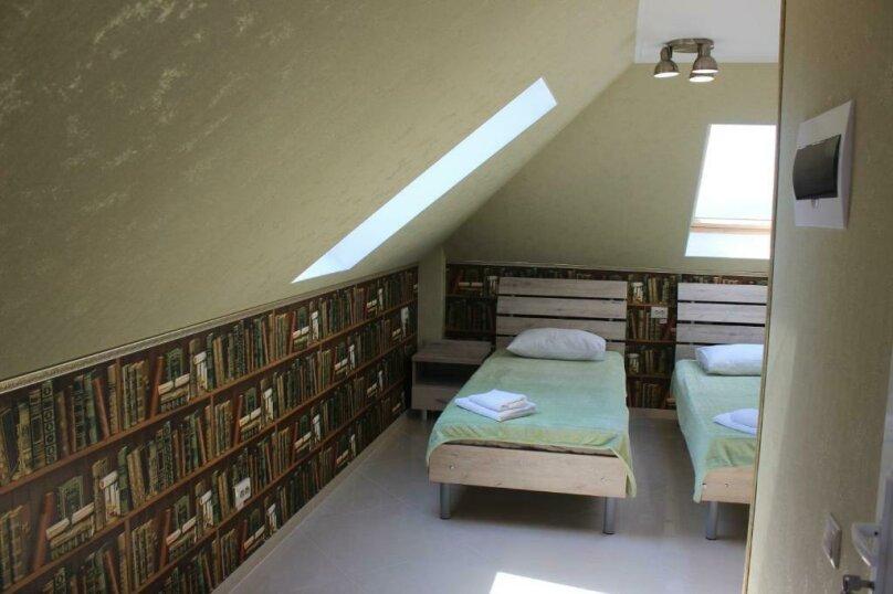 Бюджетный двухместный номер с 1 большой кроватью или 2 раздельными кроватями, без балкона, улица Одоевского, 91А, Лазаревское - Фотография 2
