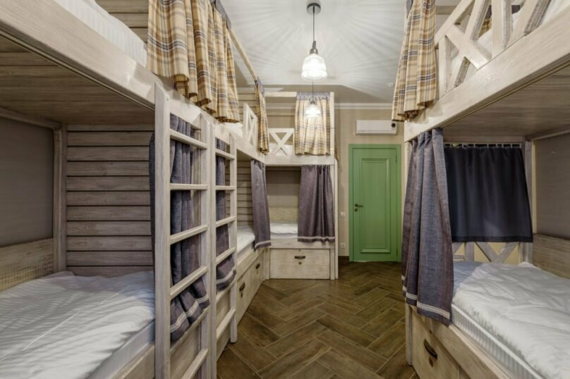 Bon Son hotel&hostel, улица Дзержинского, 12А на 34 номера - Фотография 3