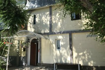 Гостевой дом «Роза ветров» , Куйбышева, 28Б на 4 комнаты - Фотография 1