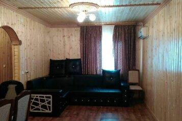 Дом, 66 кв.м. на 8 человек, 3 спальни, Октябрьская улица, 221/а, Цандрыпш - Фотография 1