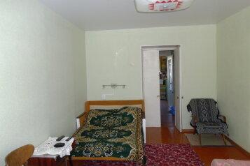 2-комн. квартира, 62 кв.м. на 5 человек, улица Энгельса, 4А, Ейск - Фотография 1