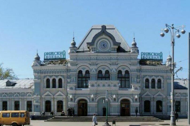 """Хостел """"Riga Station"""", Рижская площадь, 1 на 8 номеров - Фотография 1"""