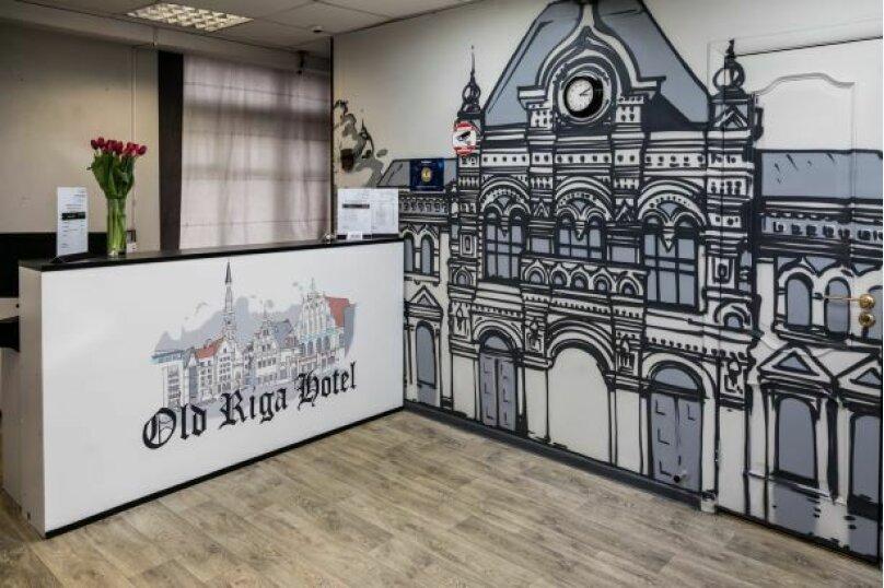 """Хостел """"Riga Station"""", Рижская площадь, 1 на 8 номеров - Фотография 2"""