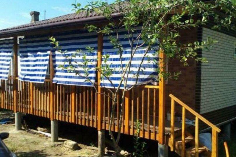 Дом под ключ, 54 кв.м. на 6 человек, 3 спальни, улица Адлейба, 212, Сухум - Фотография 19
