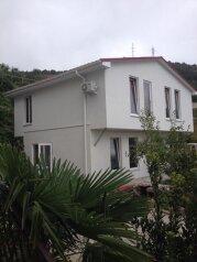 Сдается второй этаж дома, 70 кв.м. на 8 человек, 2 спальни, улица Мусы Мамута, 45, Ялта - Фотография 1