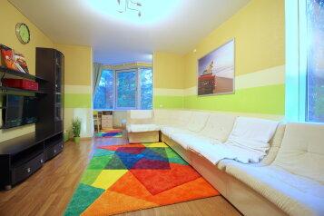 3-комн. квартира, 90 кв.м. на 9 человек, Курортный проспект, 75, Сочи - Фотография 1