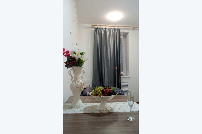 1-комн. квартира, 17 кв.м. на 4 человека, Комсомольская улица, 48, Электроугли - Фотография 7