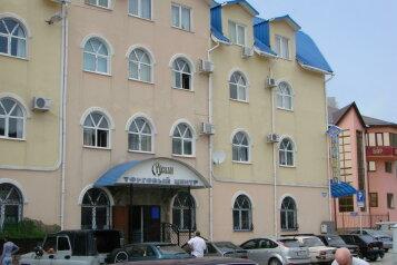 """Мини-отель """"Руслан"""", Аэродромная улица, 3А на 16 номеров - Фотография 1"""