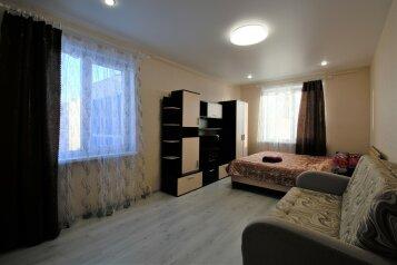 1-комн. квартира, 40 кв.м. на 4 человека, улица Старостина, 33, Мурманск - Фотография 1