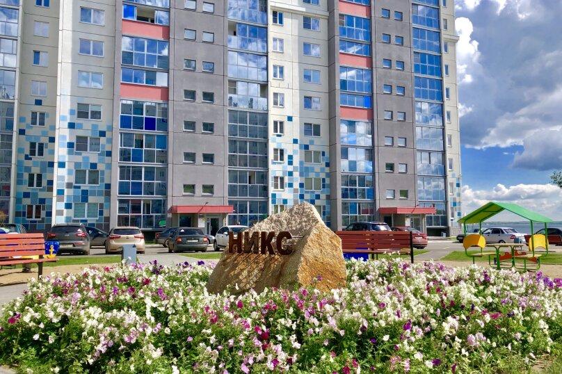 1-комн. квартира, 39 кв.м. на 4 человека, Новороссийская улица, 103, Челябинск - Фотография 10
