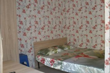1-комн. квартира, 17 кв.м. на 2 человека, улица Мухина, 44, Массандра, Ялта - Фотография 1